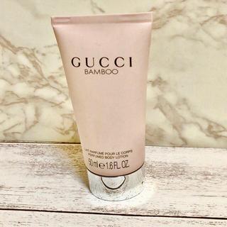 グッチ(Gucci)のGUCCI グッチ バンブー ボディローション(ボディローション/ミルク)