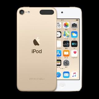 アイポッドタッチ(iPod touch)の【新品同様】最新 iPod touch7 Apple(ポータブルプレーヤー)