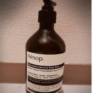 Aesop - お値引き不可 イソップ ボディバーム