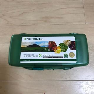 アムウェイ(Amway)のTRIPLE X専用サプリメントケース(容器)