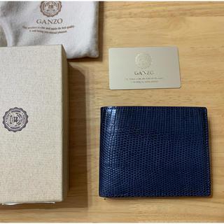 ガンゾ(GANZO)のGANZO  ガンゾ リザード 2つ折り財布 ネイビー 美品(折り財布)