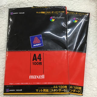 マクセル(maxell)のプリンター用紙(OA機器)
