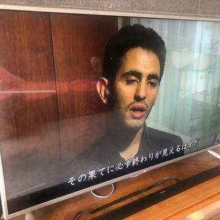 エルジーエレクトロニクス(LG Electronics)のLG 47型テレビ 2014年製(テレビ)