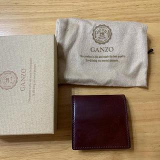 ガンゾ(GANZO)のGANZO  ガンゾ ホーウィン  シェルコードバン コインケース バーガンディ(折り財布)