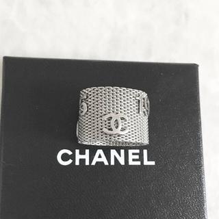シャネル(CHANEL)の正規品 シャネル 指輪 シルバー ココマーク メッシュ チェーン 519 リング(リング(指輪))