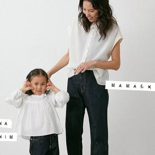 ブラックバイマウジー(BLACK by moussy)のブラックバイマウジー  ギャザーシャツ(シャツ/ブラウス(半袖/袖なし))