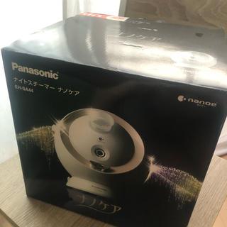 パナソニック(Panasonic)のパナソニック ナイトスチーマー ナノケア ゴールド調(フェイスケア/美顔器)