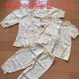 ハローキティ(ハローキティ)のパジャマ キティー  100   3点セット(パジャマ)