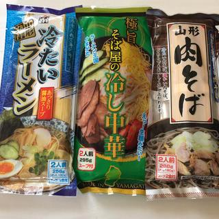 山形名物 冷たいラーメン&そば屋の冷し中華&冷たい肉そば(麺類)