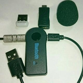 エレコム(ELECOM)の処分アイテム(変圧器/アダプター)