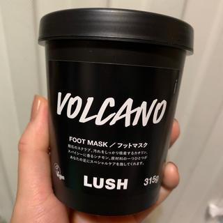 ラッシュ(LUSH)のLUSH 火山マスク(ボディスクラブ)