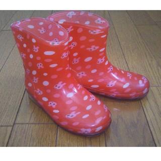 ミキハウス(mikihouse)のホットビスケッツ🌟レインブーツ(長靴/レインシューズ)