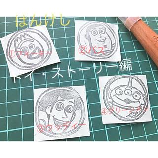 はんけし スタンプ トイストーリー編(はんこ)