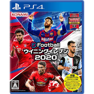 プレイステーション4(PlayStation4)のPS4 ウイイレ2020 美品 (家庭用ゲームソフト)