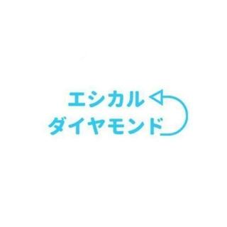【オーダージュエリー✨お伺いページ】(リング(指輪))