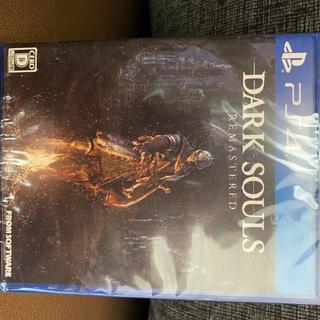新品未開封 DARK SOULS REMASTERED PS4(家庭用ゲームソフト)