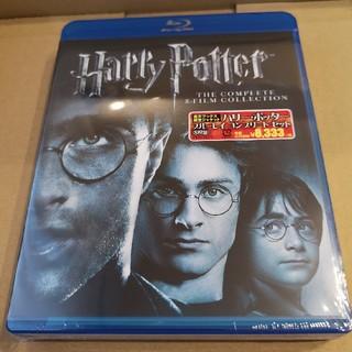 ユニバーサルスタジオジャパン(USJ)のハリーポッター Blu-ray コンプリート セット(外国映画)
