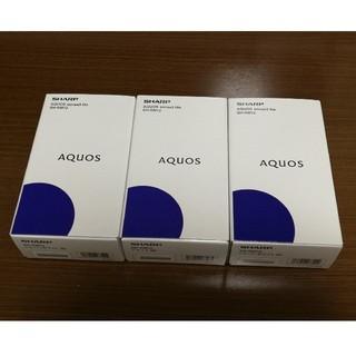 アクオス(AQUOS)の【3台セット】新品未使用 AQUOS sense3 lite ブラック&ホワイト(スマートフォン本体)