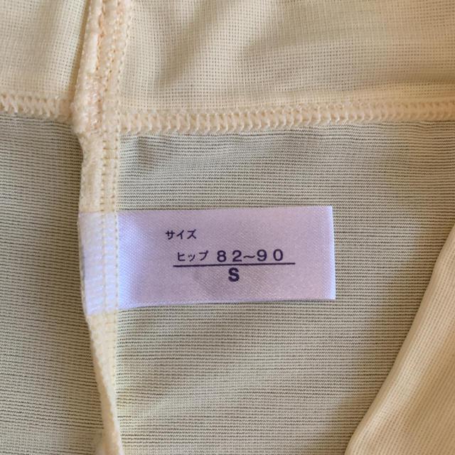 MARUKO(マルコ)のマルコ ショーツ 新品 レディースの下着/アンダーウェア(ブライダルインナー)の商品写真
