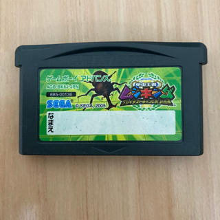 ゲームボーイアドバンス(ゲームボーイアドバンス)の甲虫王者ムシキング グレイテストチャンピオンへの道 ゲームボーイアドバンス(携帯用ゲームソフト)
