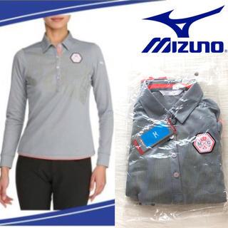 ミズノ(MIZUNO)の新品ミズノ2019年ゴルフウェアブレスサーモ長袖TシャツX Lグレー(Tシャツ(長袖/七分))