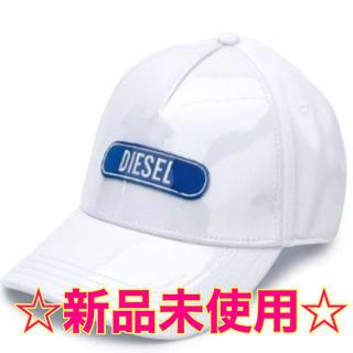 ディーゼル(DIESEL)の新品 DIESEL ロゴキャップ(キャップ)