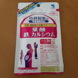 コバヤシセイヤク(小林製薬)の小林製薬 葉酸 鉄 カルシウム サプリ(ビタミン)