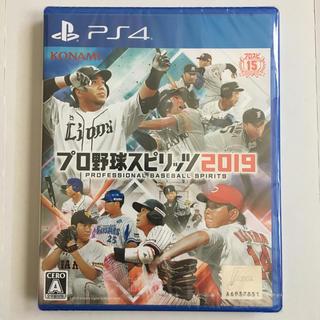 プレイステーション4(PlayStation4)の新品未開封 24時間以内発送 プロ野球スピリッツ2019 PS4(家庭用ゲームソフト)