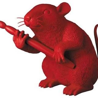 【定価以下】LOVE RAT(RED Ver.) (その他)