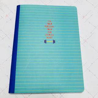 フライングタイガーコペンハーゲン(Flying Tiger Copenhagen)のdiary 日記 / フライングタイガー(カレンダー/スケジュール)