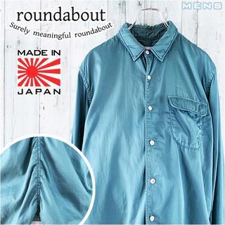 ドゥルカマラ(Dulcamara)のroundabout シーム パッカリング  中綿 入り 長袖 シャツ 2 L(シャツ)