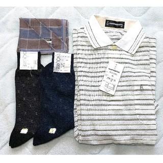 ピエールカルダン(pierre cardin)の靴下&半袖ポロシャツ&ハンカチセット(その他)