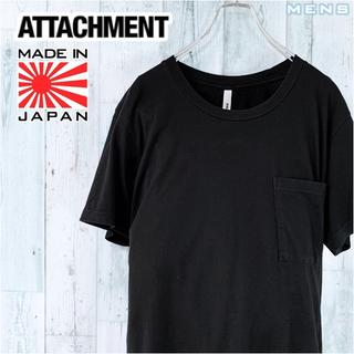 アタッチメント(ATTACHIMENT)のATTACHMENT 無地 ポケット 半袖 Tシャツ 2 M ポケットTシャツ(Tシャツ/カットソー(半袖/袖なし))