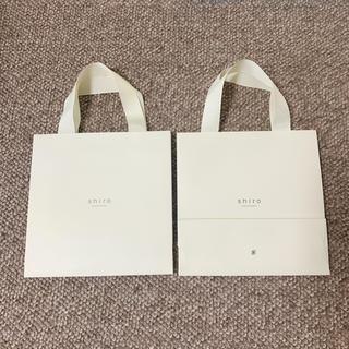 シロ(shiro)のshiro 紙袋 2枚(ショップ袋)
