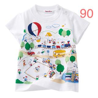 ファミリア(familiar)の新品⭐︎ファミリア  Tシャツ 90【70周年特別企画】(Tシャツ/カットソー)