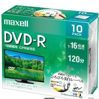 マクセル(maxell)のマクセル ダビングDVD(DVDレコーダー)