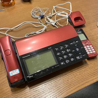 パナソニック(Panasonic)のPanasonic  KX-PD102-R(オフィス用品一般)