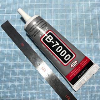 B-7000 50mL 接着剤(その他)