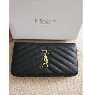 イヴサンローランボーテ(Yves Saint Laurent Beaute)のお勧め✩YSLサンローラン カードケース 長財布 男女通用(長財布)