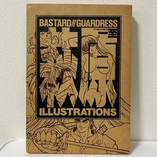 萩原一至 BASTARD!!  GUARDRESS  ILLUSTRATIONS(青年漫画)