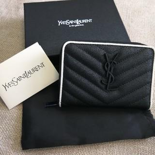 イヴサンローランボーテ(Yves Saint Laurent Beaute)のお勧め✩YSLサンローラン 折り財布 カードケース 小銭入れ(折り財布)
