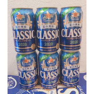 サッポロ(サッポロ)の季節限定サッポロクラシック夏の爽快6缶セット(ビール)