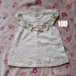 クーラクール(coeur a coeur)の(16)coeur a coeur 100 (Tシャツ/カットソー)
