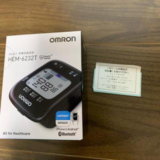 オムロン(OMRON)のオムロン 手首式血圧計 HEM-6232T(その他)