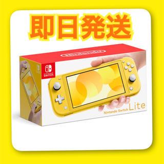 ニンテンドースイッチ(Nintendo Switch)の【即日発送】ニンテンドー スイッチ ライト イエロー(Tシャツ/カットソー(半袖/袖なし))