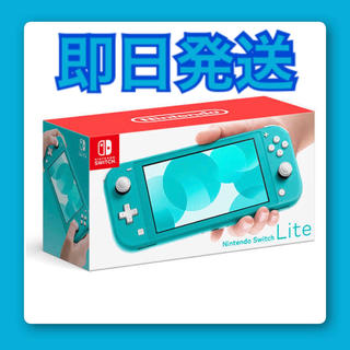 ニンテンドースイッチ(Nintendo Switch)の【即日発送】ニンテンドー スイッチ ライト ターコイズ(Tシャツ/カットソー(半袖/袖なし))