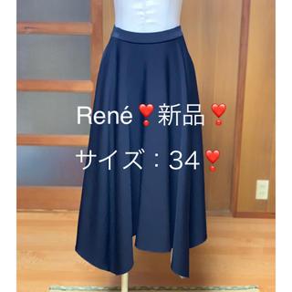 ルネ(René)の新品 Rene ルネ フレア ロング スカート 黒 ブラック 34 7号 ミモレ(ロングスカート)