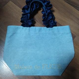 メゾンドフルール(Maison de FLEUR)の☆最終値下げ☆Maison de FLEUR メゾンドフルール バッグ (かごバッグ/ストローバッグ)