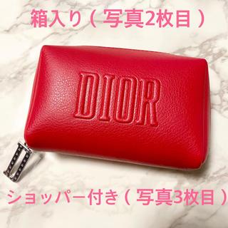 ディオール(Dior)のディオール オリジナル  ポーチ ノベルティ 新品未使用 限定品 非売品 (ノベルティグッズ)
