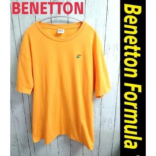 アートコレクション(Art Collection)のBenetton Formula 1 ビッグサイズ Tシャツ ワンポイントロゴ(Tシャツ/カットソー(半袖/袖なし))